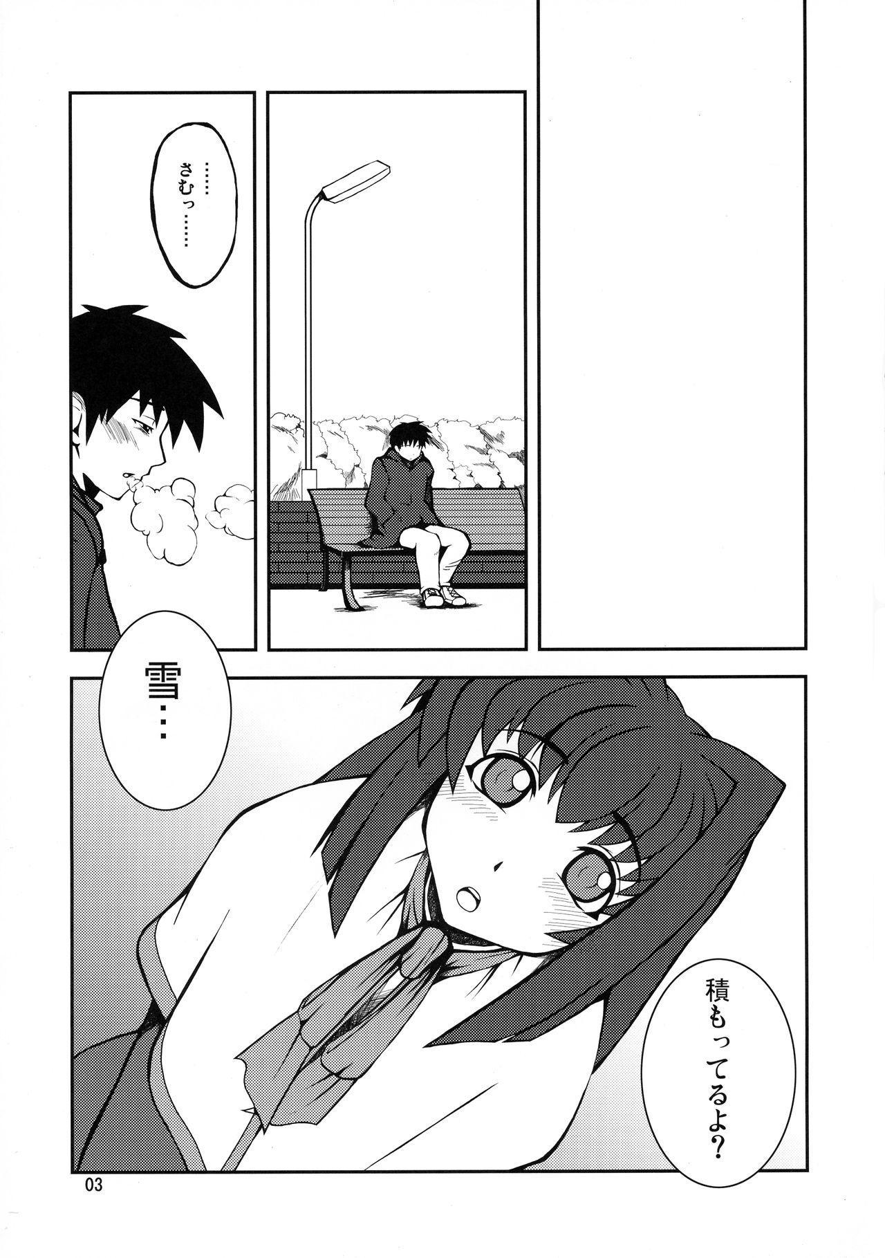 Kyouki Vol. 3~5 Remake Ver. 2