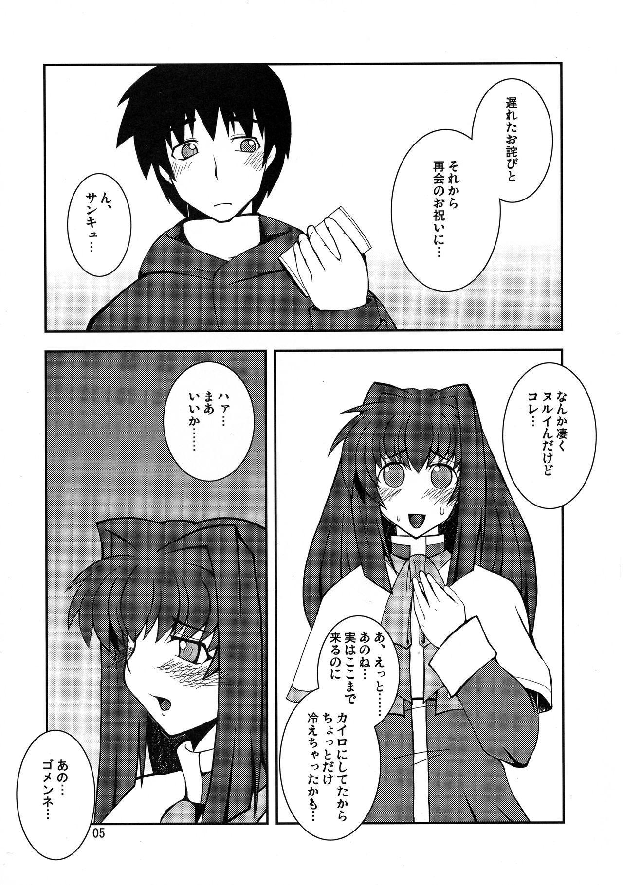 Kyouki Vol. 3~5 Remake Ver. 4