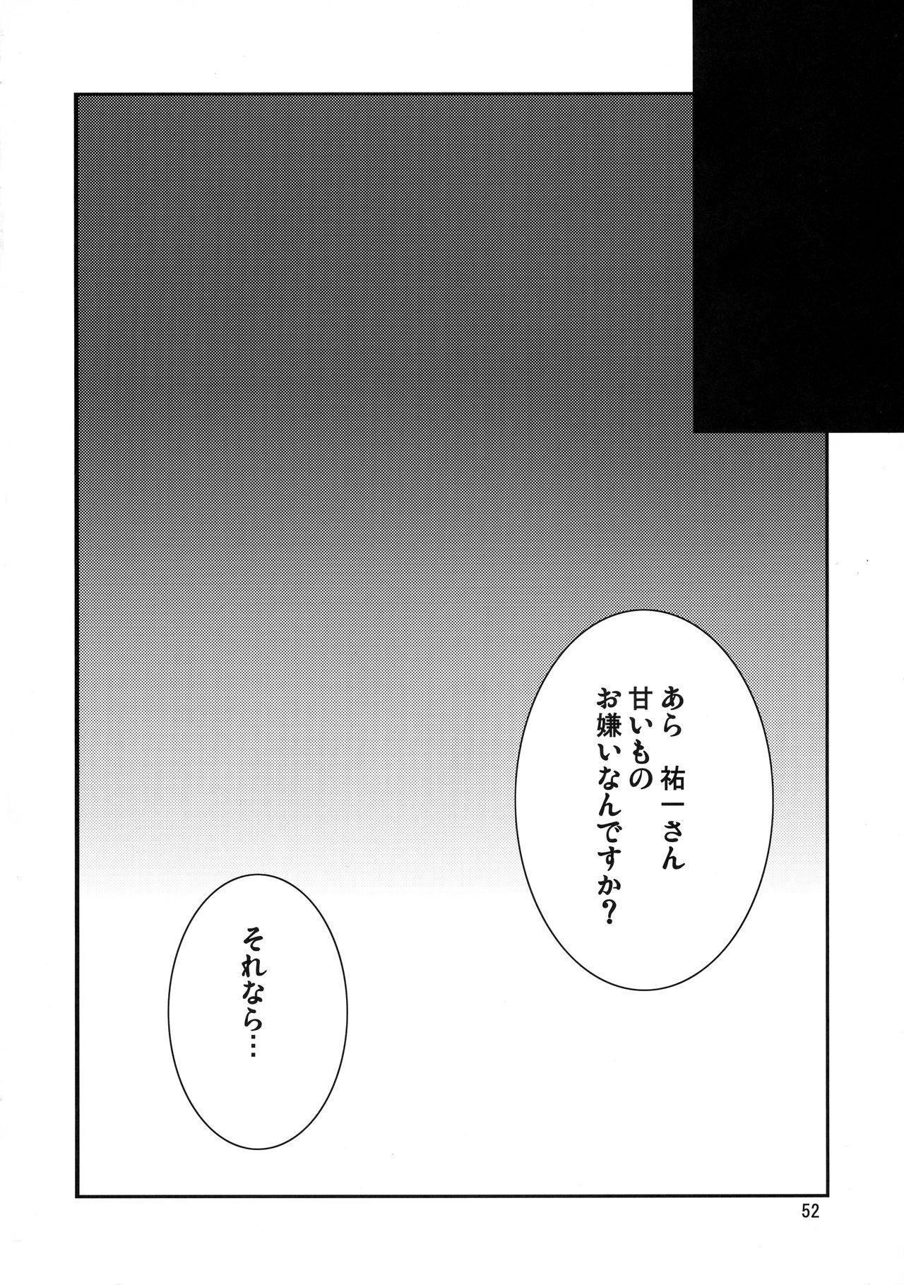 Kyouki Vol. 3~5 Remake Ver. 51