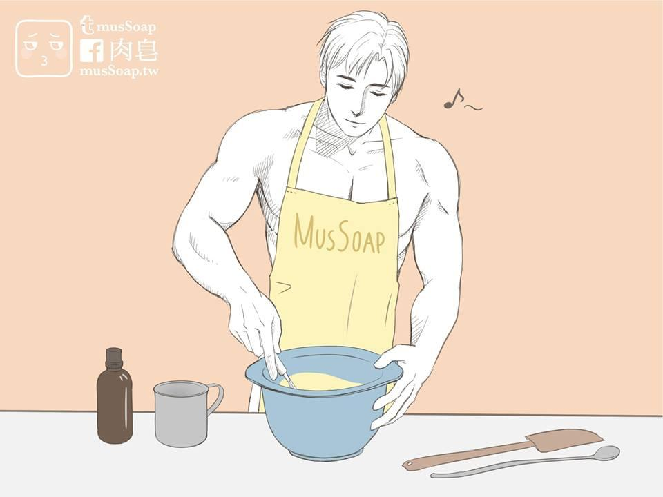 MusSoap 432