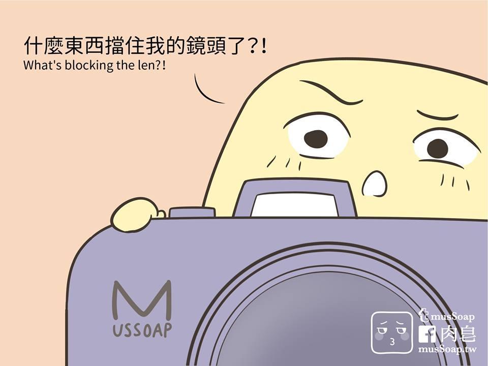 MusSoap 479