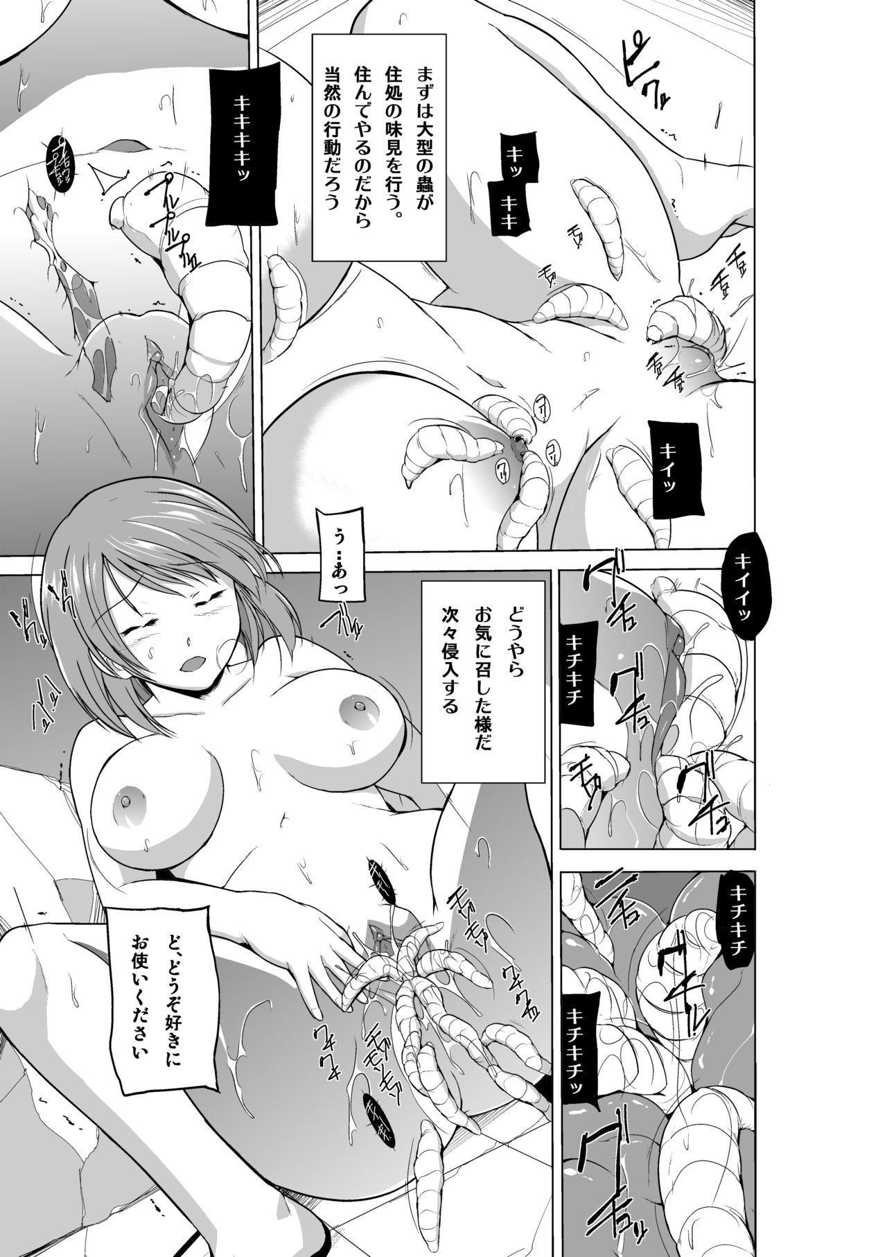 Dungeon Travelers Minna no Oyuugi 20
