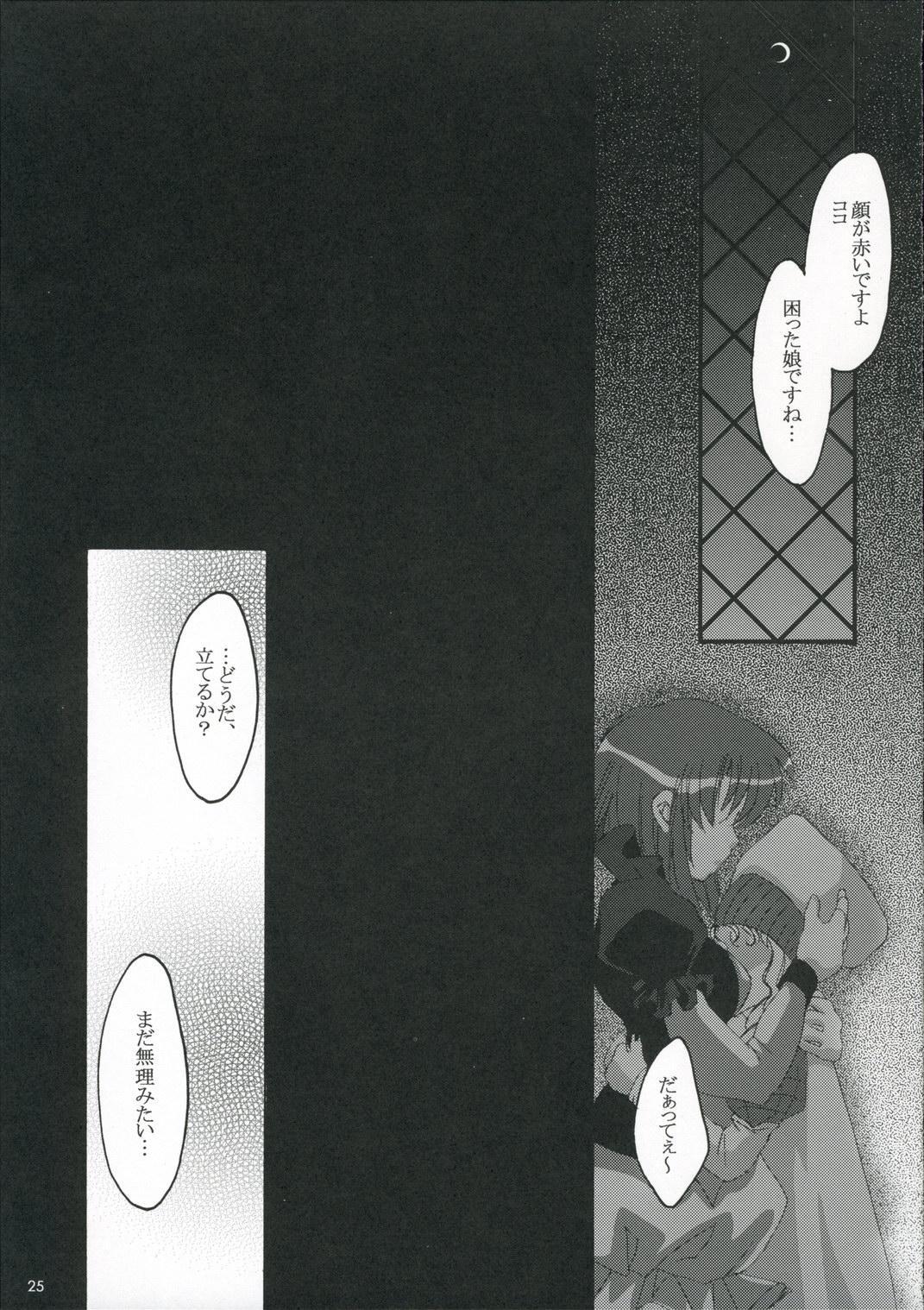 Kagiri Naku Kuro ni Chikai Shiro 24