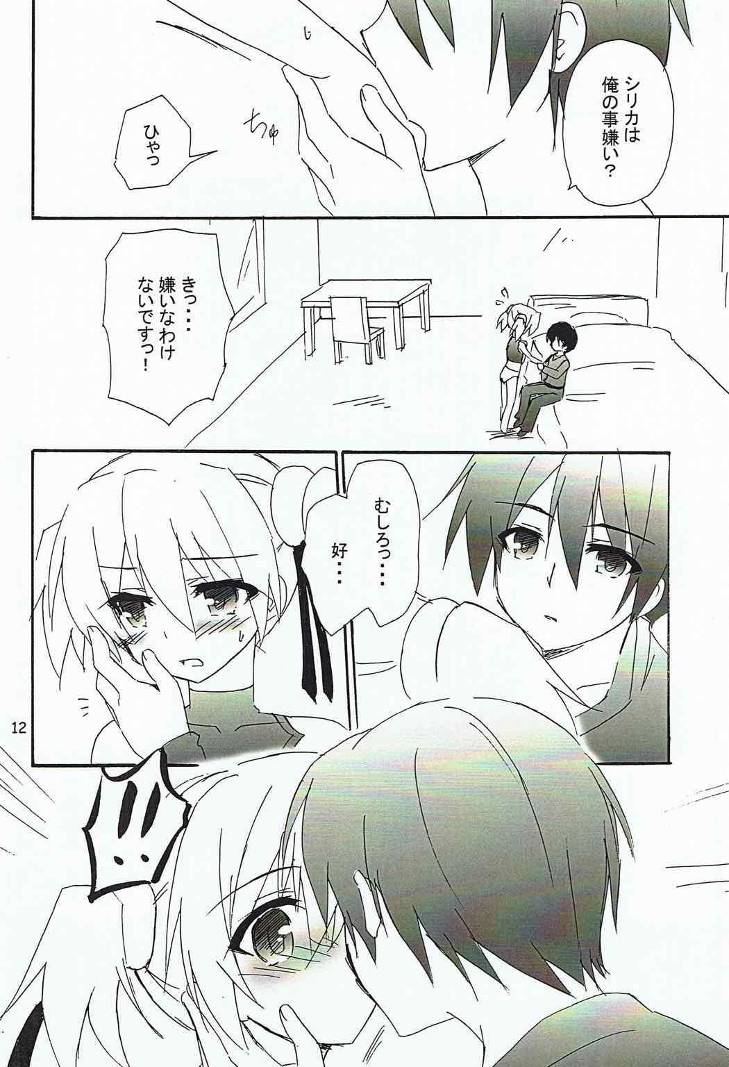 Ganbare Imouto-chan! 10