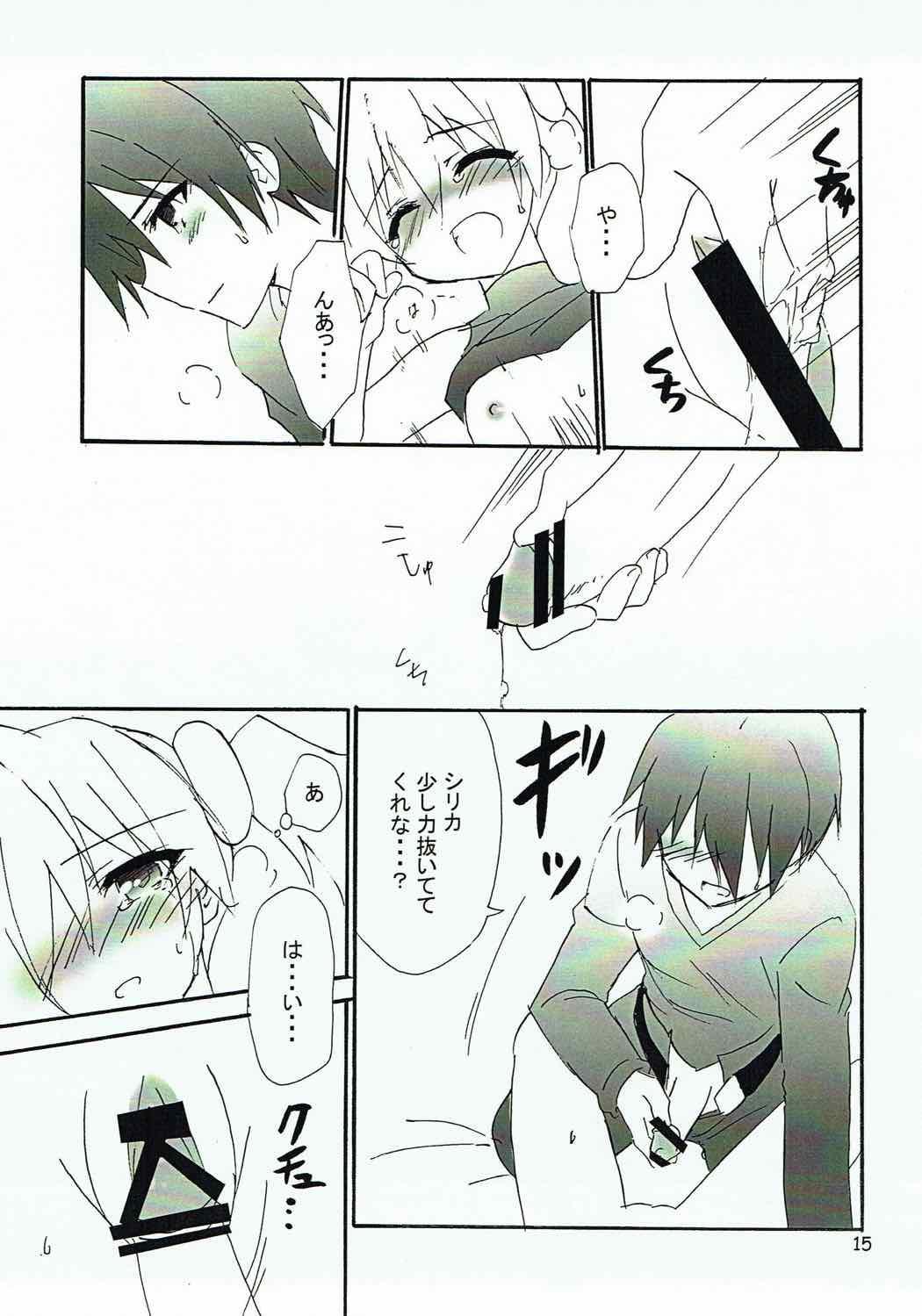 Ganbare Imouto-chan! 13