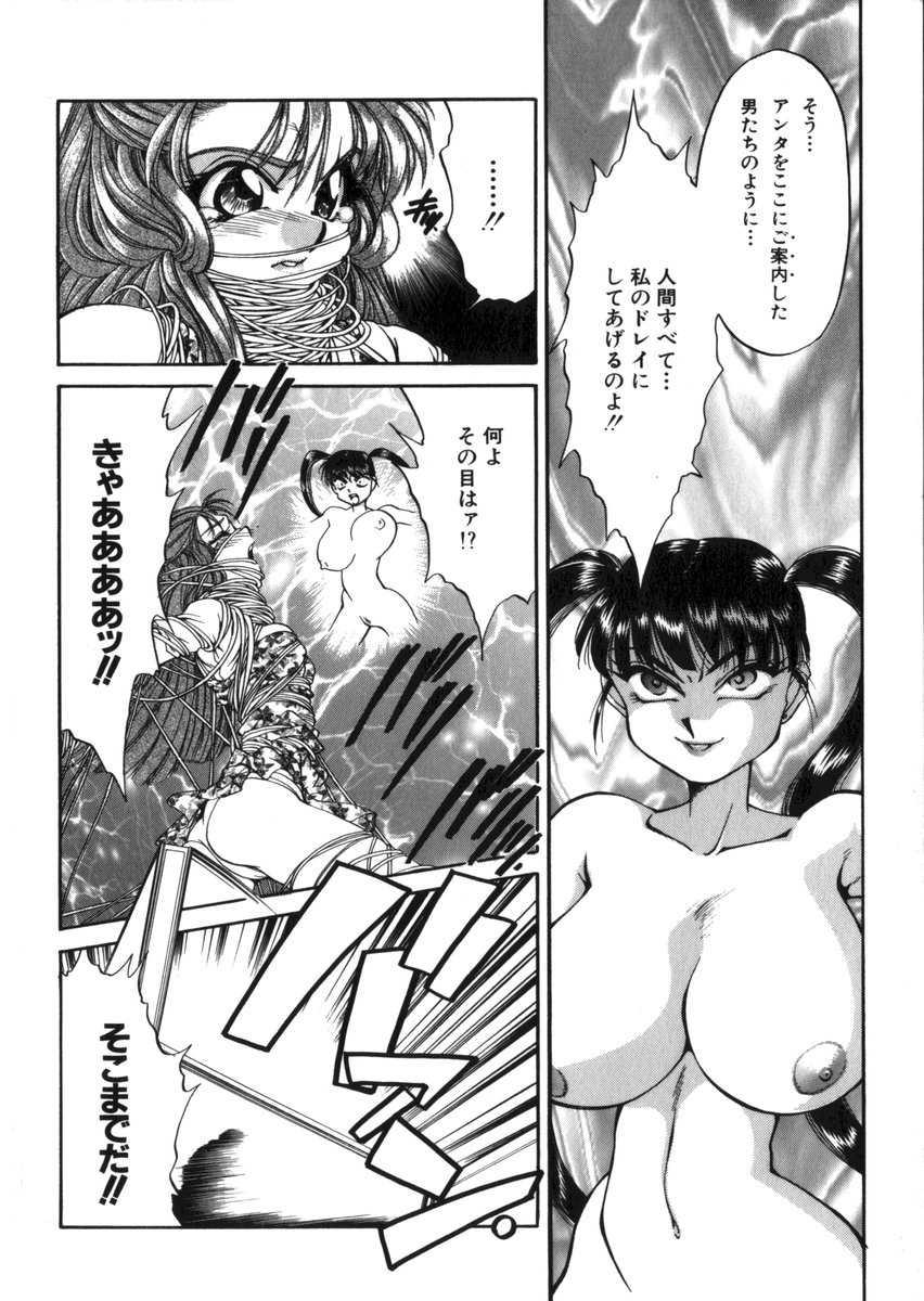 Ahiru-kun SOS 139