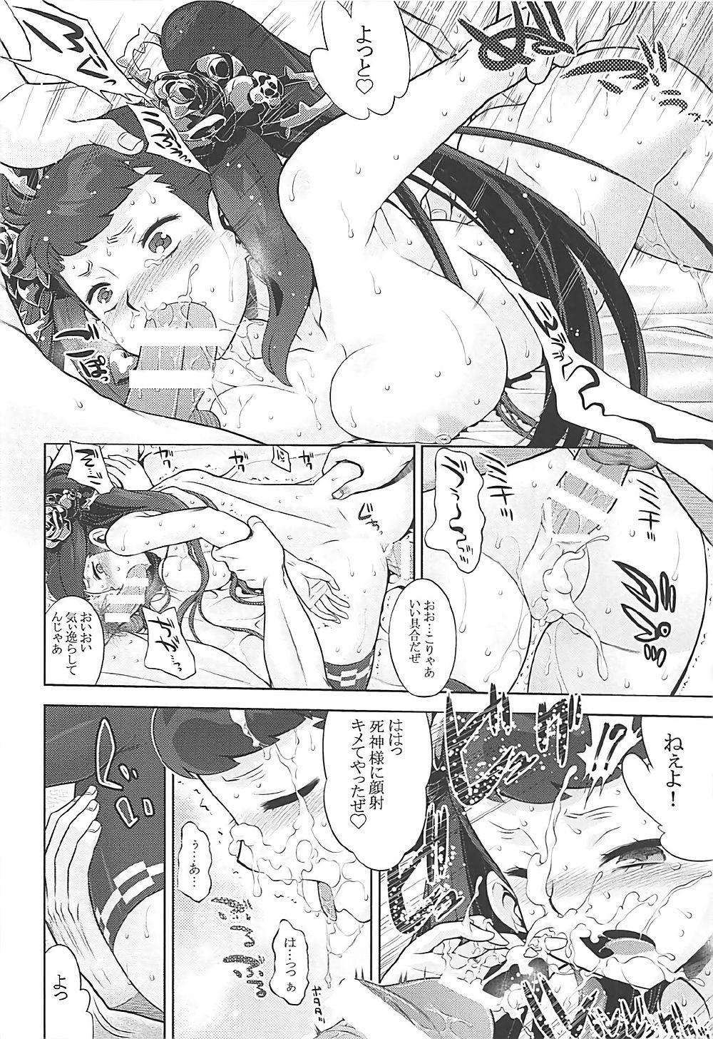 Sekaiju no Anone 29 Lilisoro Hard 10
