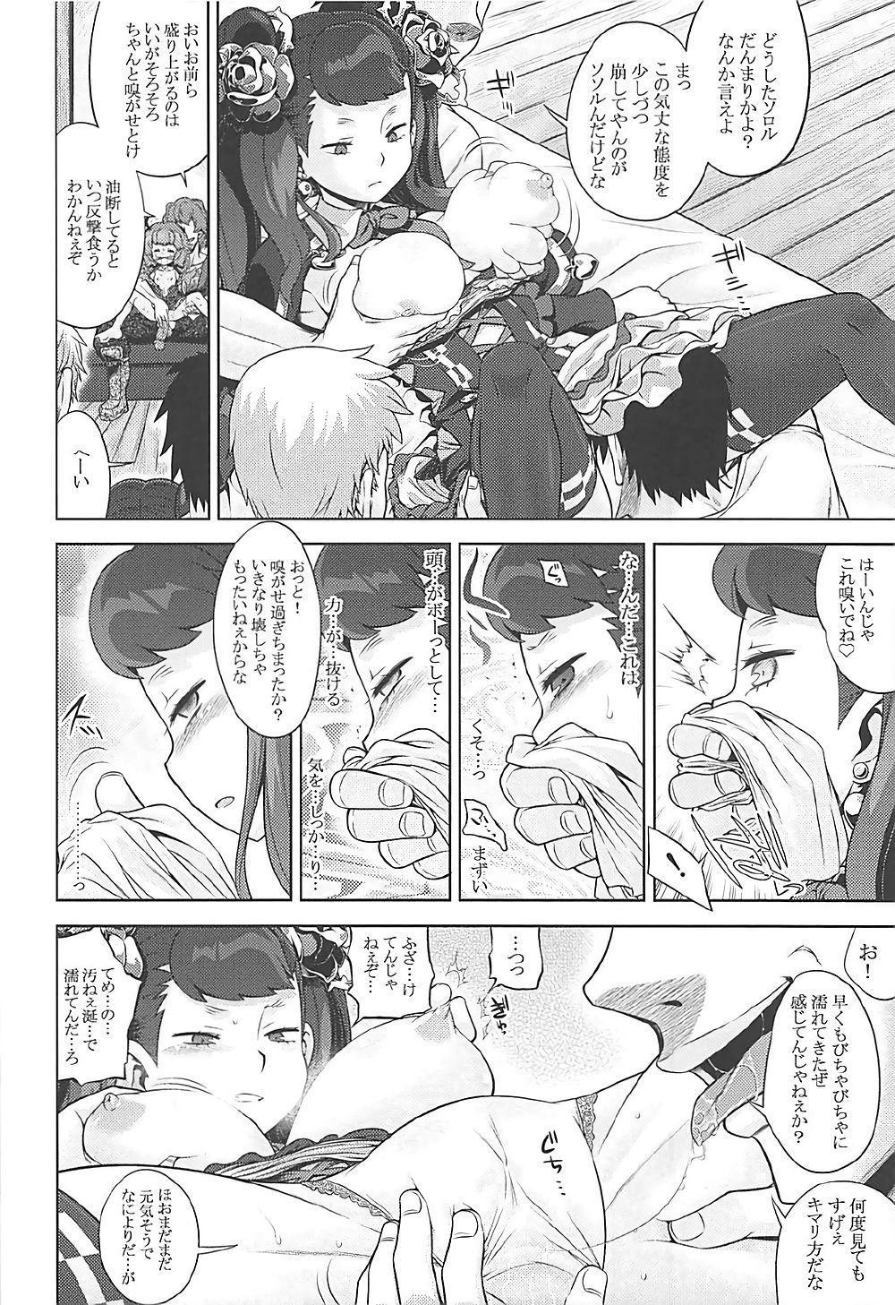 Sekaiju no Anone 29 Lilisoro Hard 4