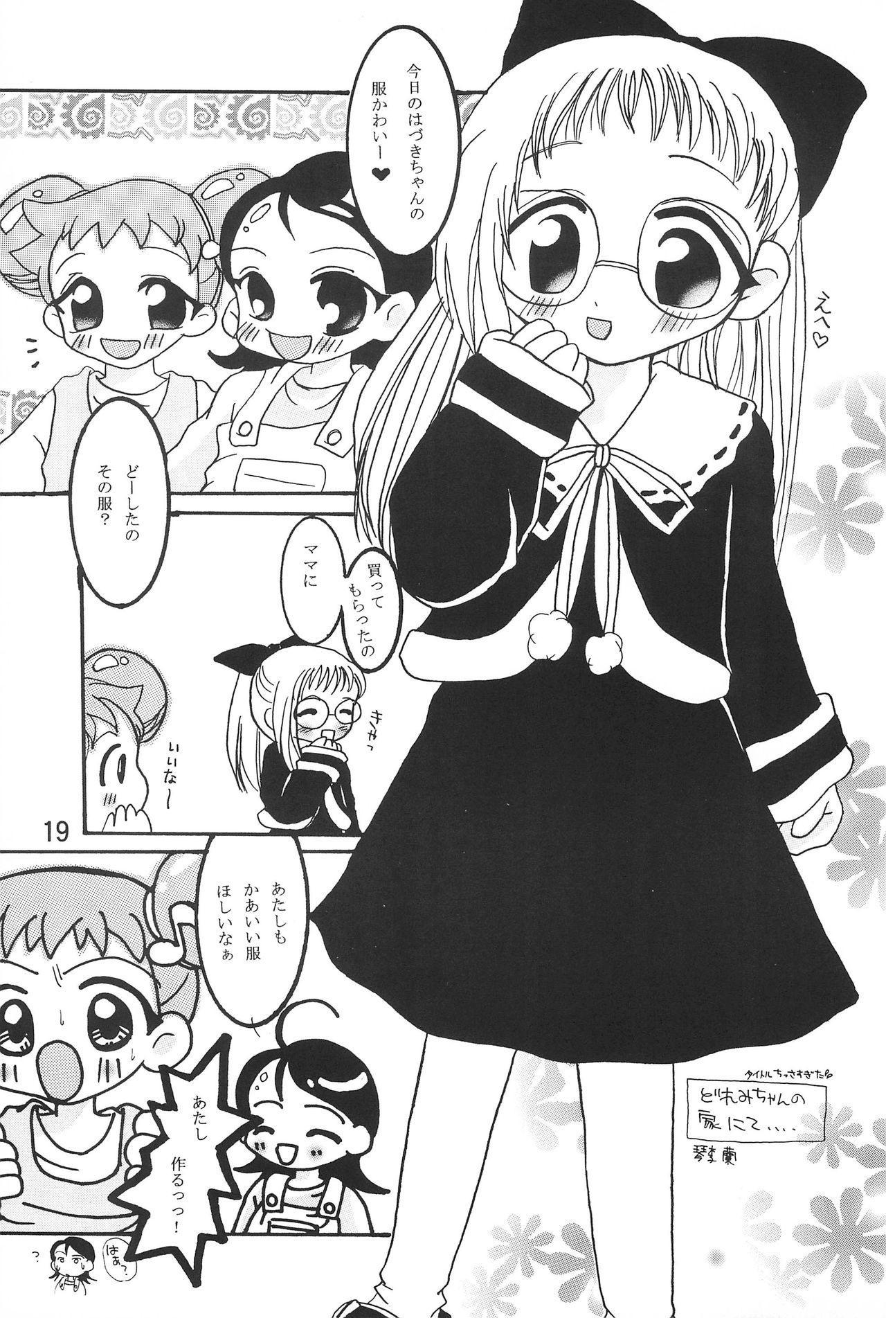 Ojamajo Enikki 20