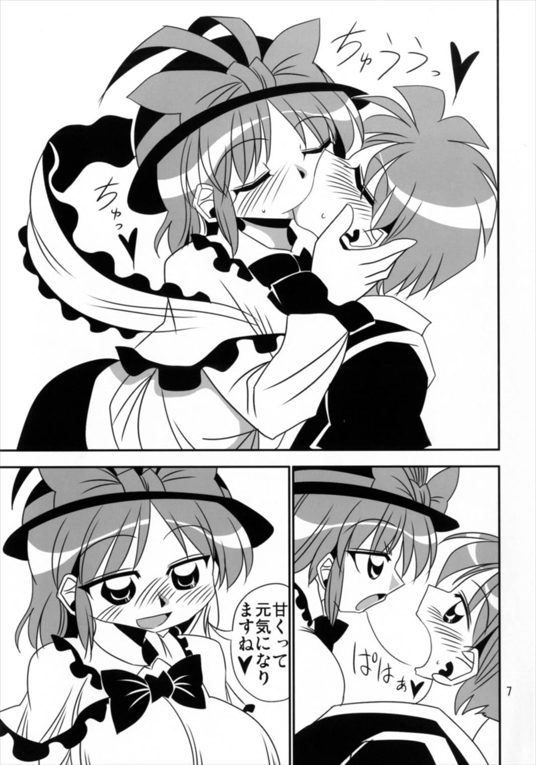 Iku-san no Yawaraka Suimitsutou 6