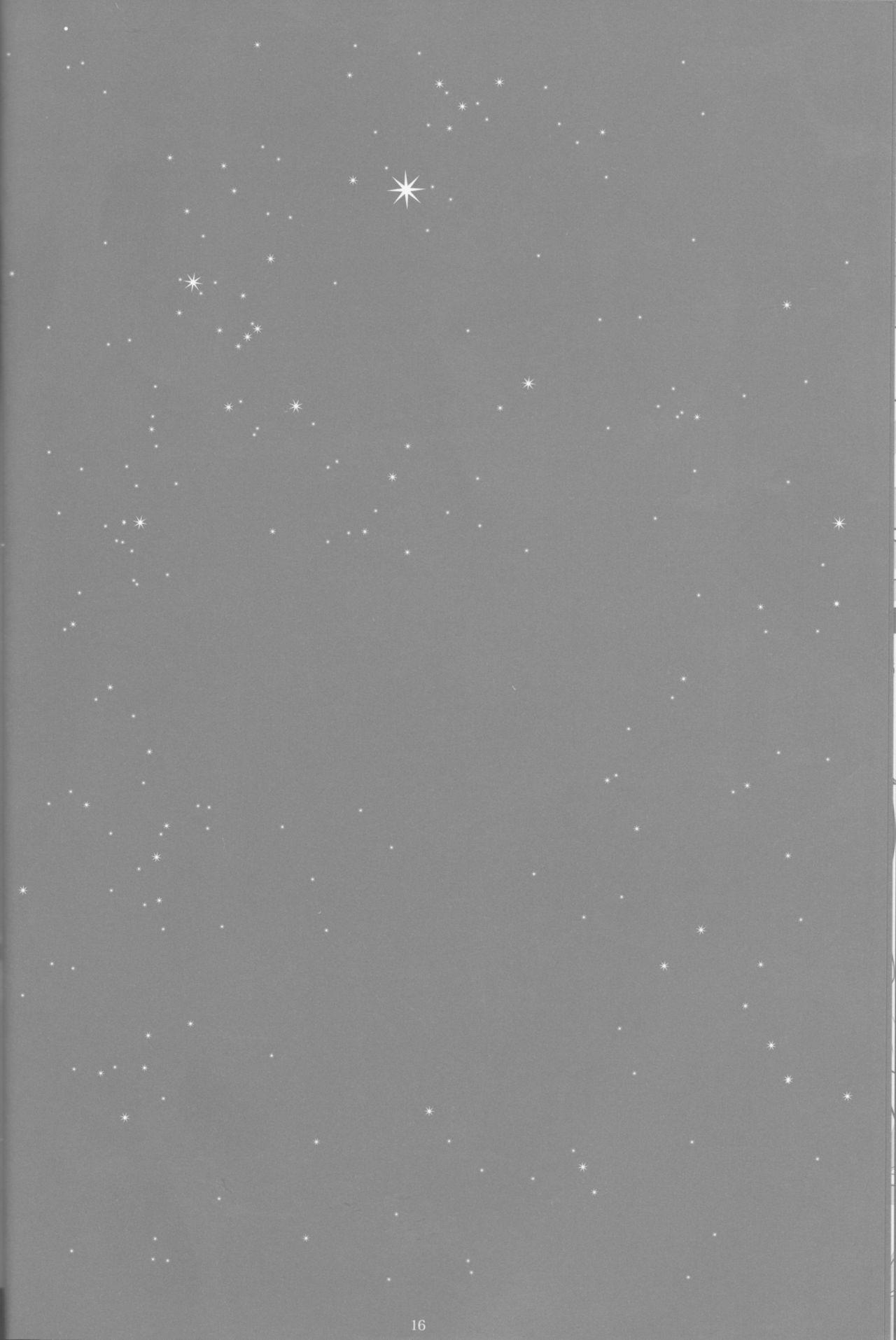 Toge hikari no navu~igātoria book 2(blue exorcist] 13