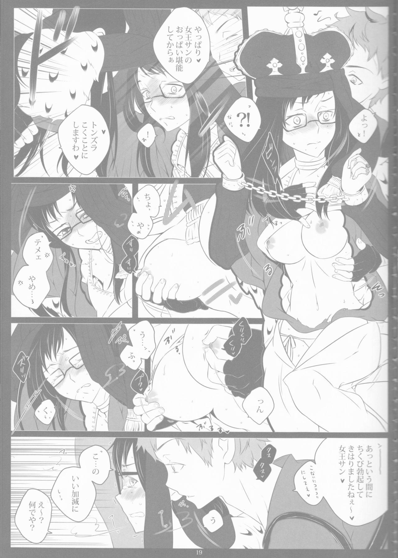 Toge hikari no navu~igātoria book 2(blue exorcist] 16