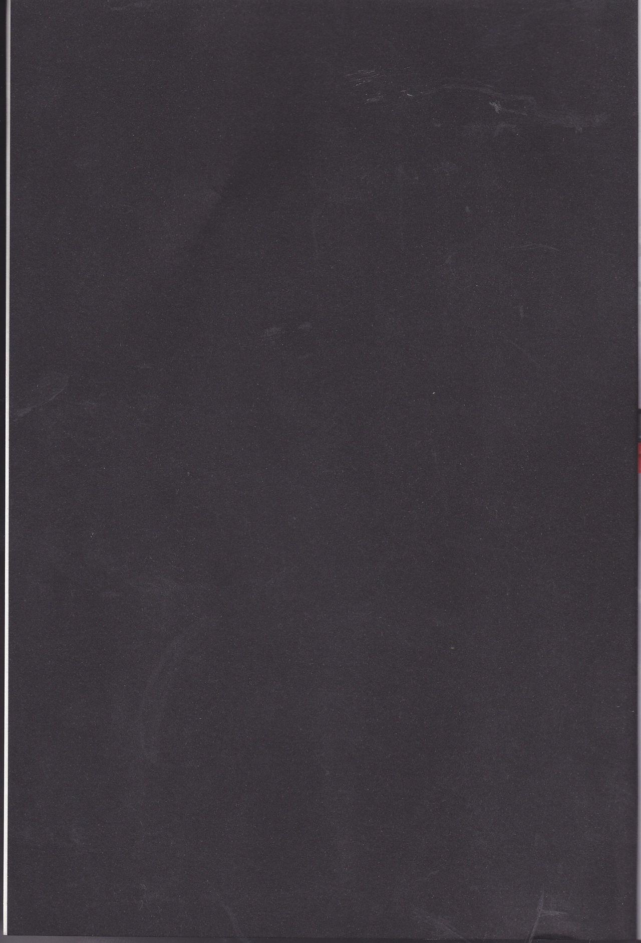 Toge hikari no navu~igātoria book 2(blue exorcist] 1