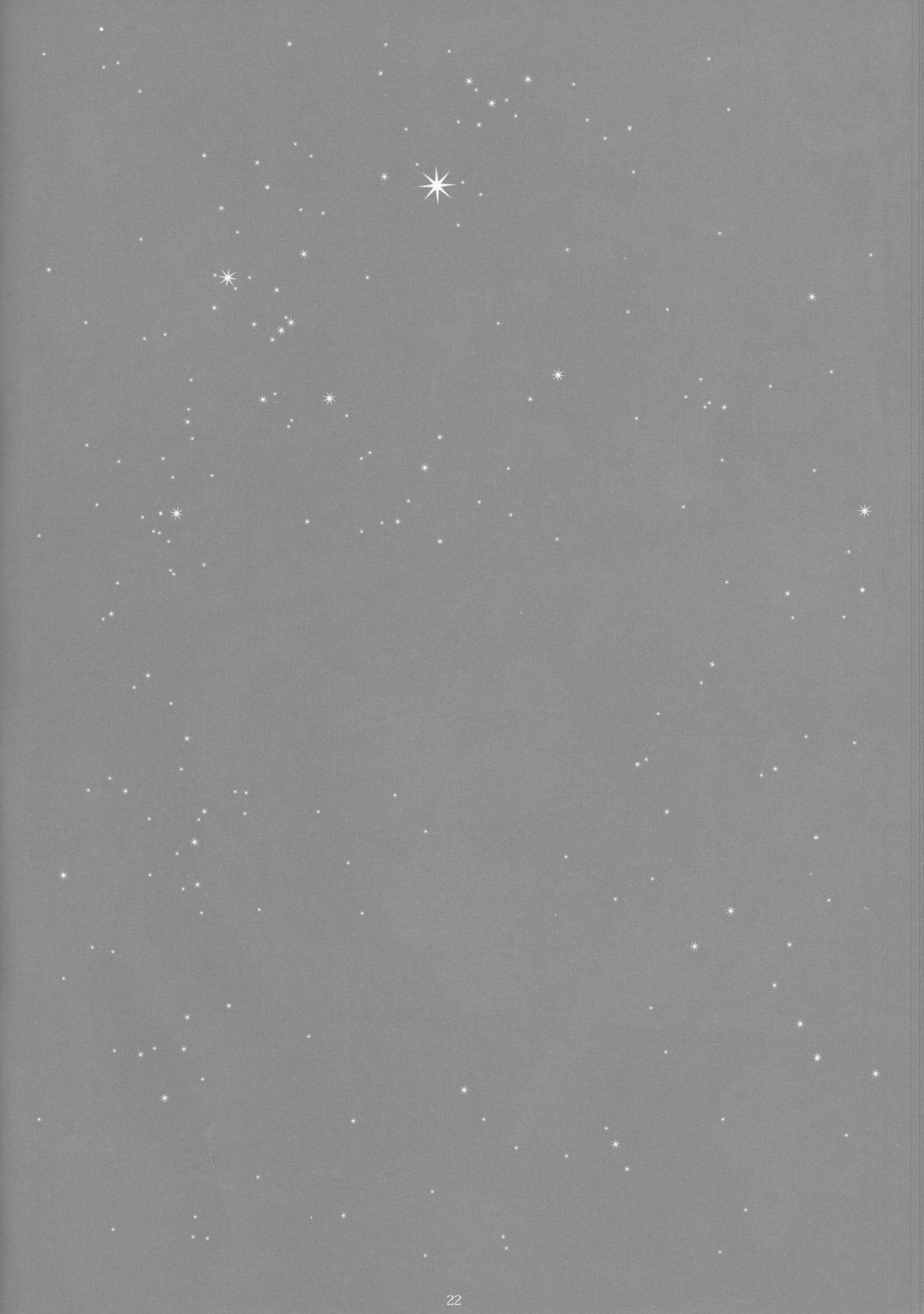 Toge hikari no navu~igātoria book 2(blue exorcist] 19