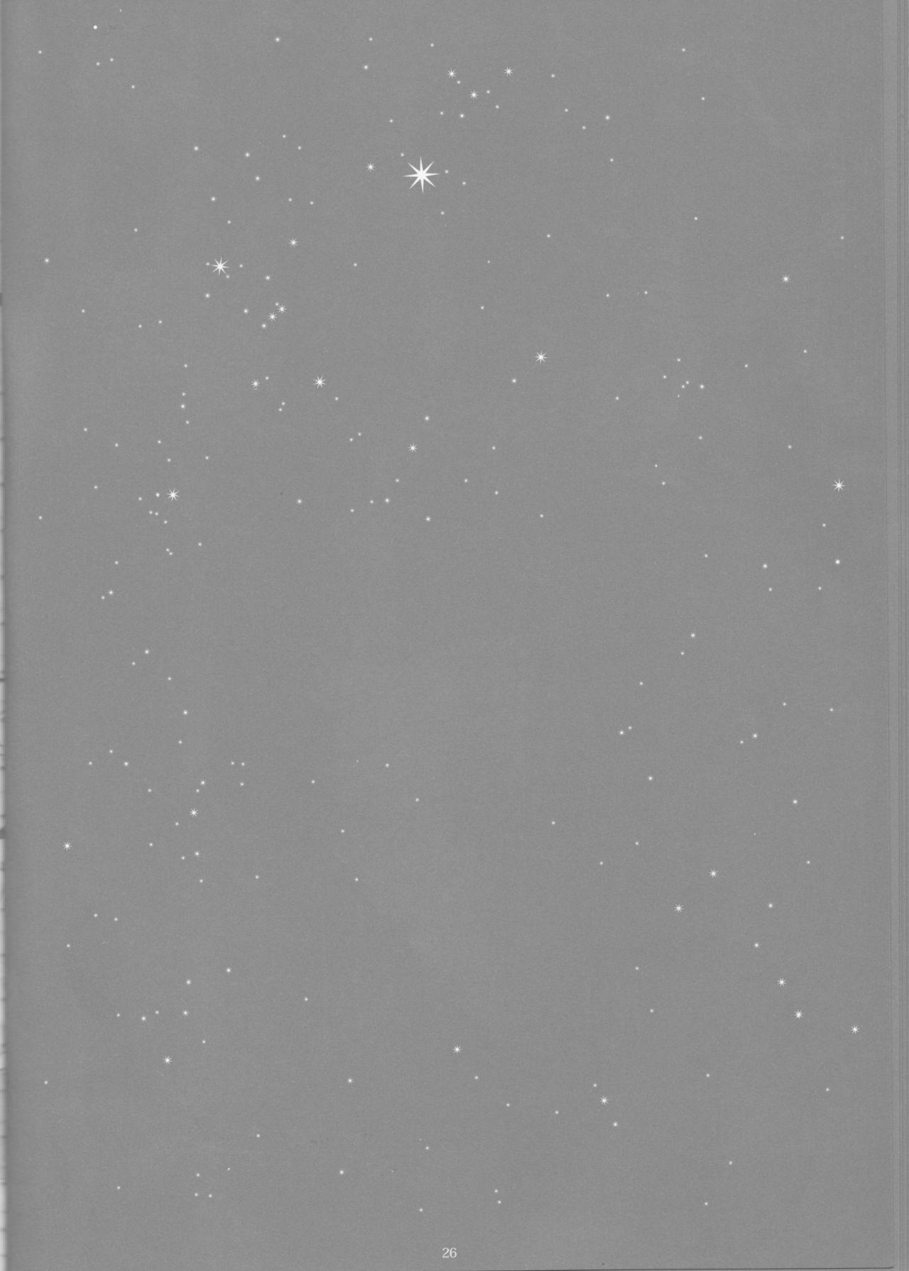 Toge hikari no navu~igātoria book 2(blue exorcist] 23