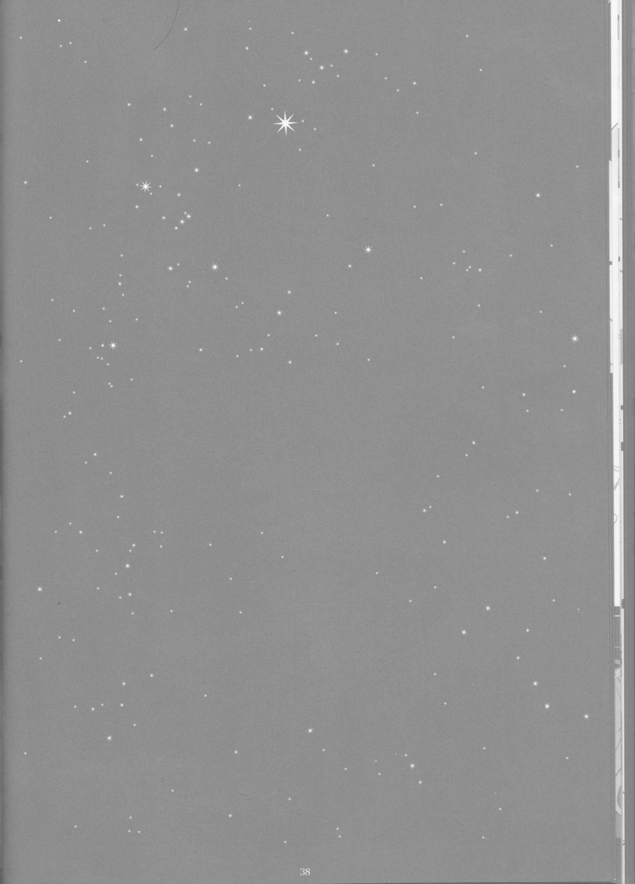 Toge hikari no navu~igātoria book 2(blue exorcist] 35