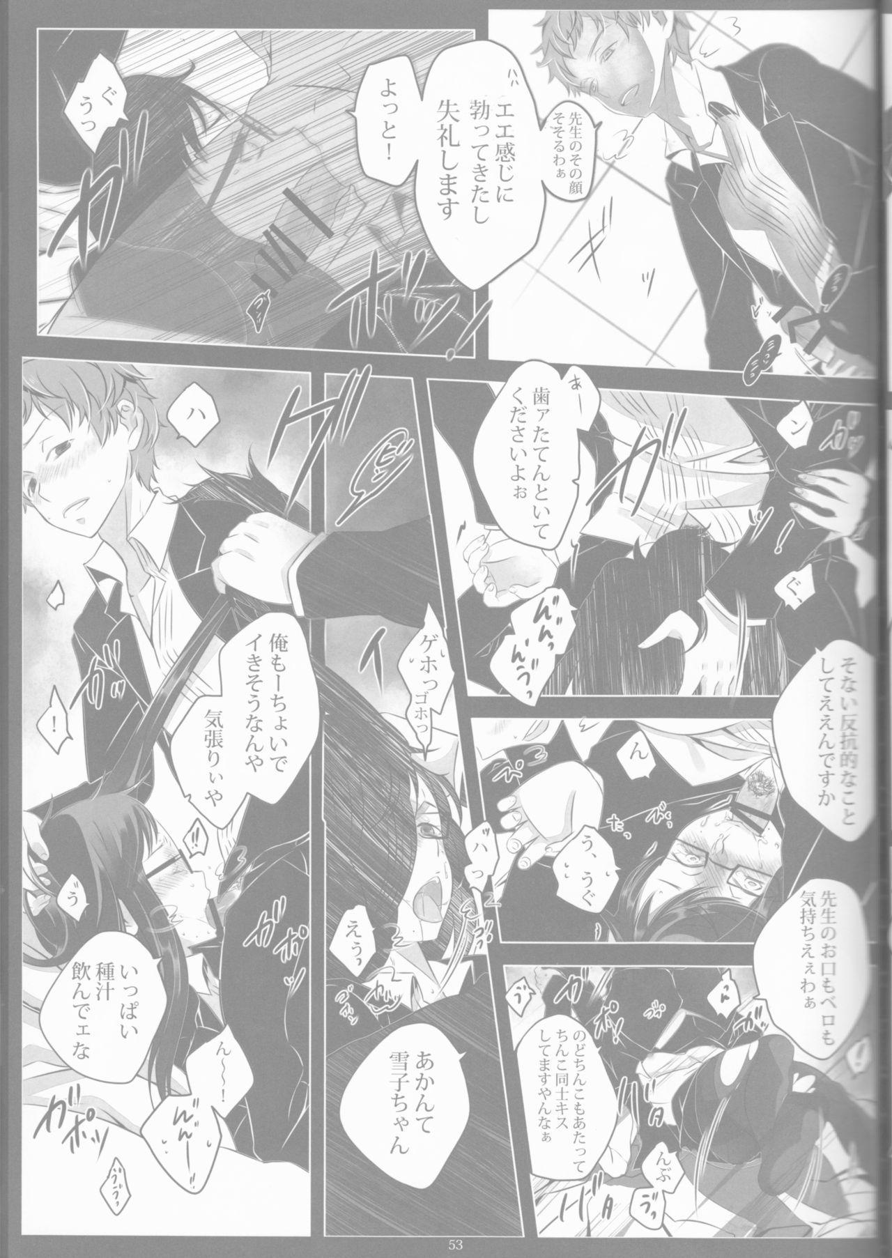Toge hikari no navu~igātoria book 2(blue exorcist] 50