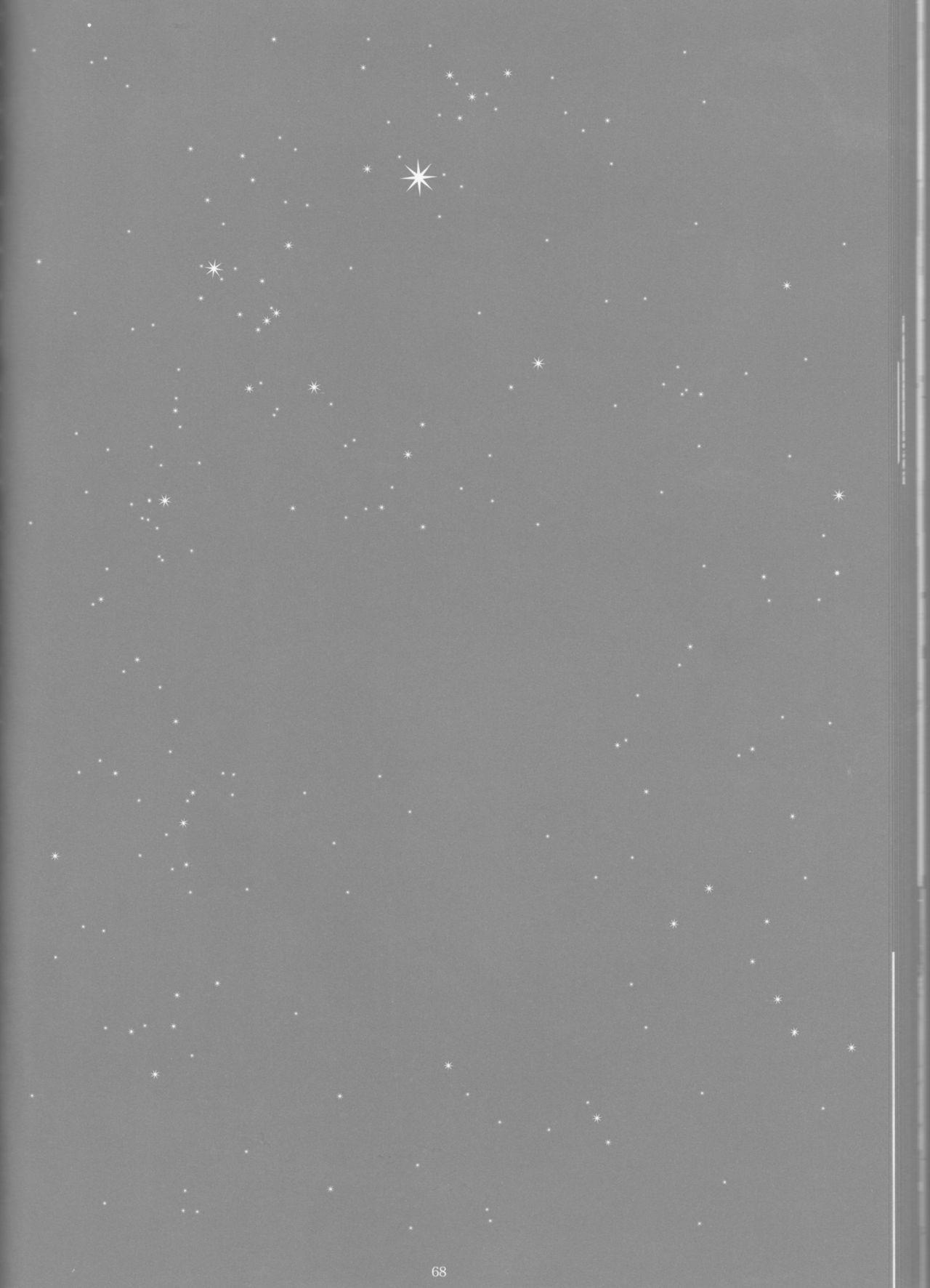 Toge hikari no navu~igātoria book 2(blue exorcist] 66