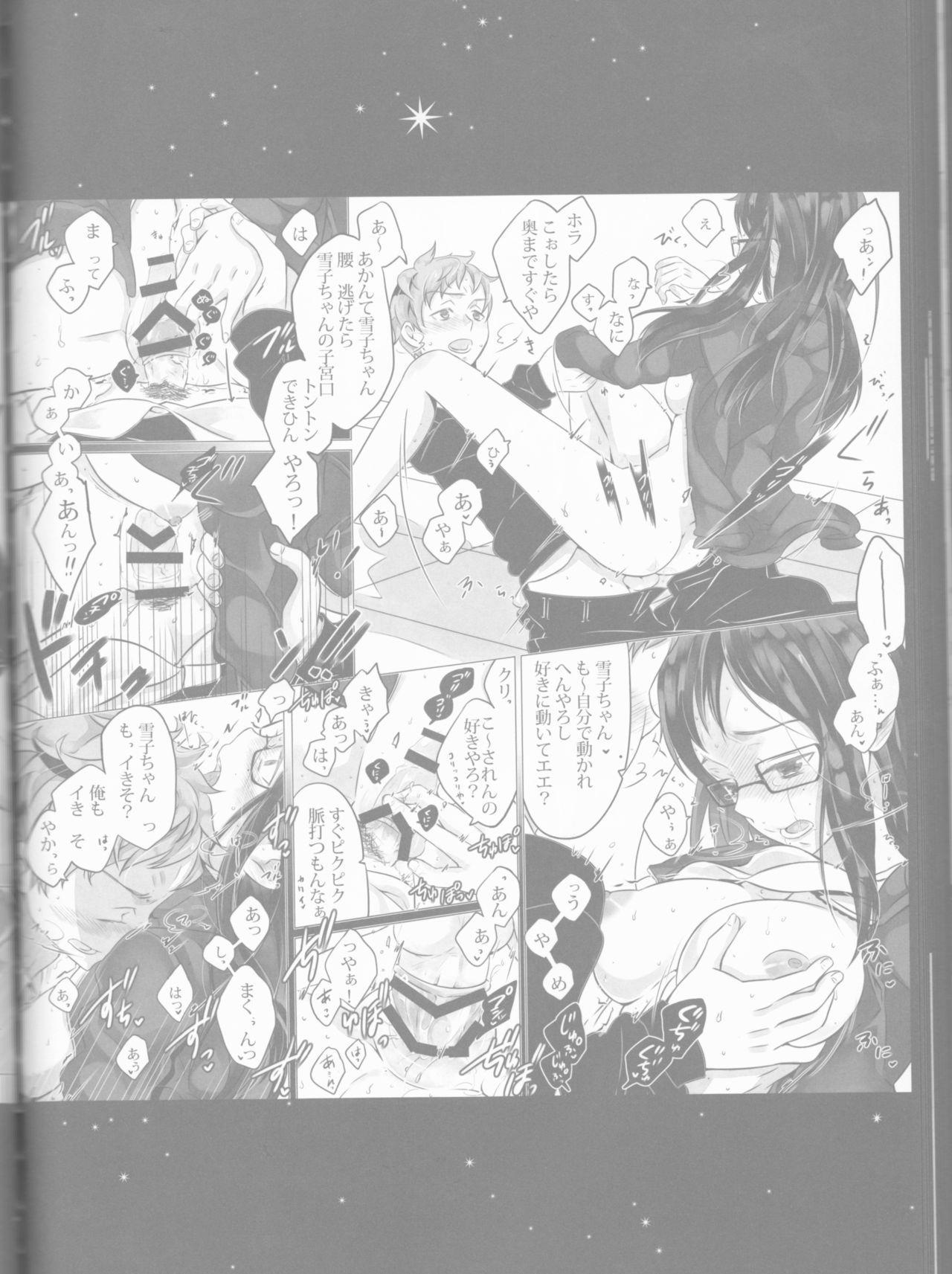 Toge hikari no navu~igātoria book 2(blue exorcist] 72