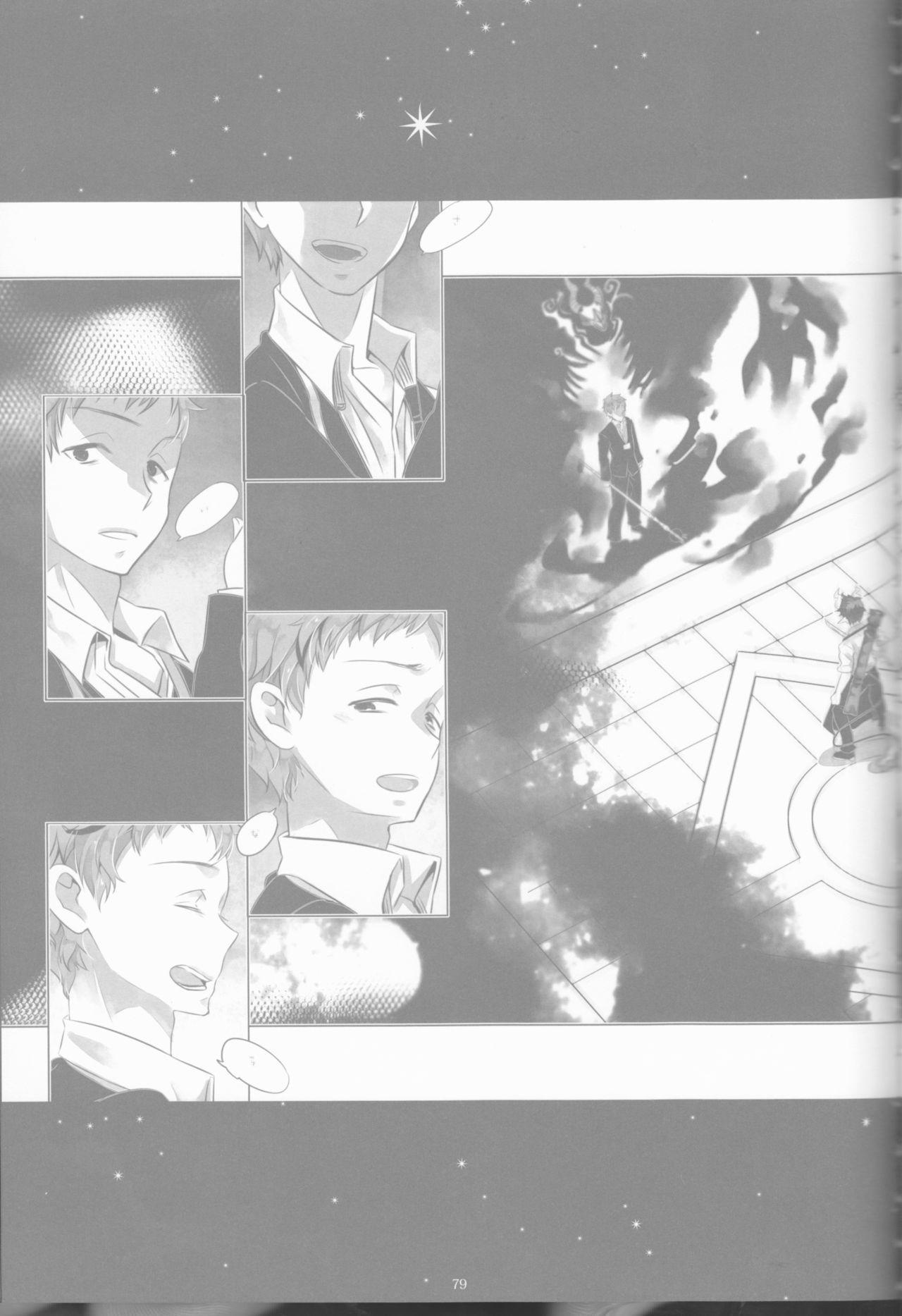 Toge hikari no navu~igātoria book 2(blue exorcist] 77