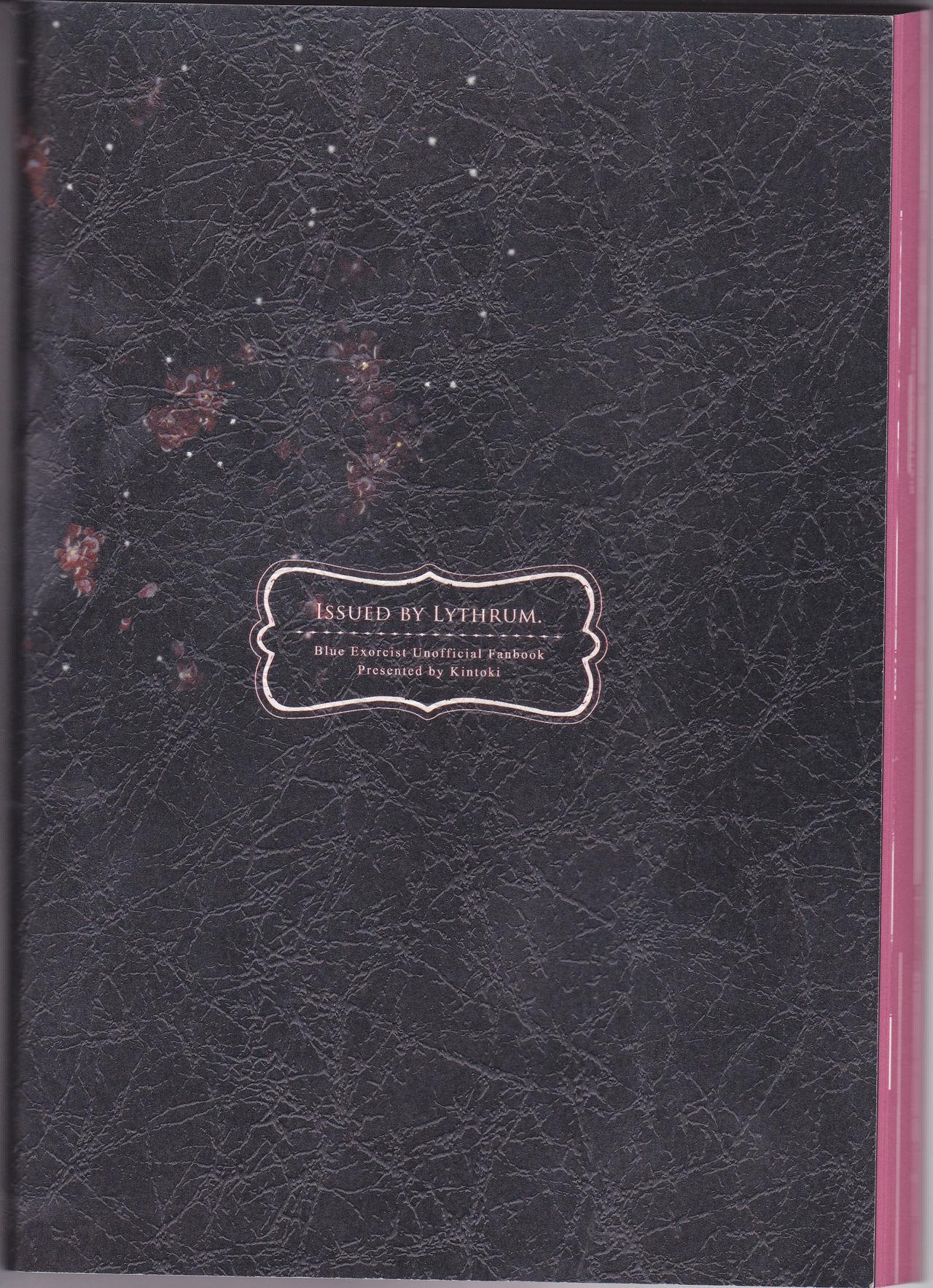 Toge hikari no navu~igātoria book 2(blue exorcist] 81