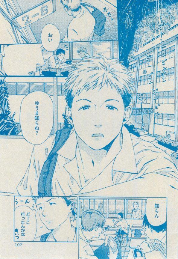 BOY'S ピアス 2014-09 106