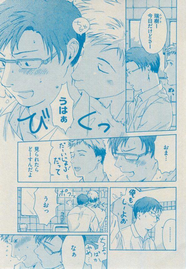 BOY'S ピアス 2014-09 108