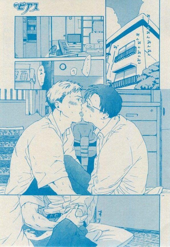 BOY'S ピアス 2014-09 110