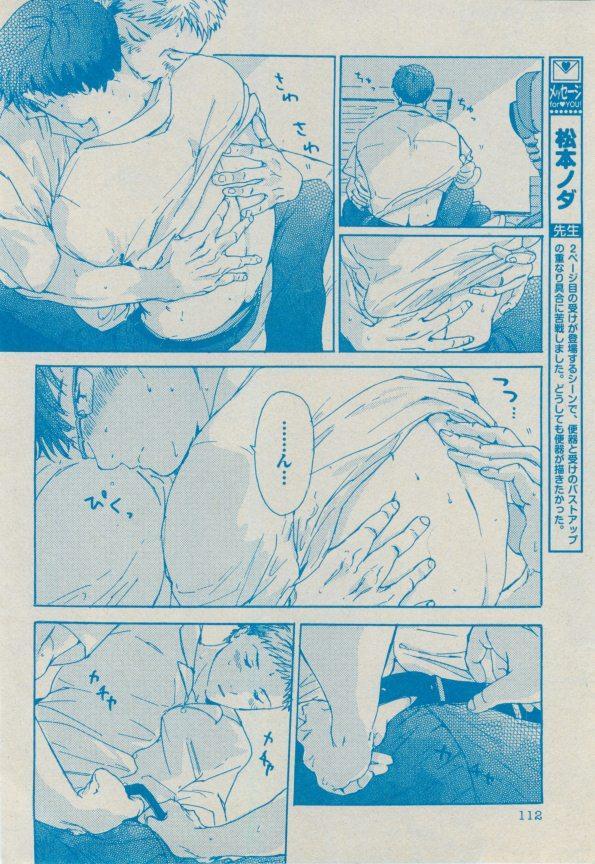BOY'S ピアス 2014-09 111