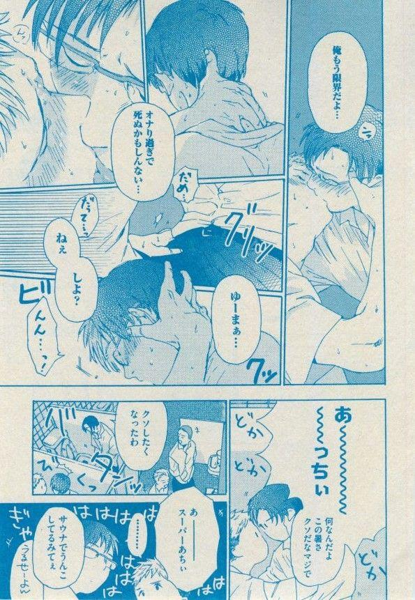 BOY'S ピアス 2014-09 118