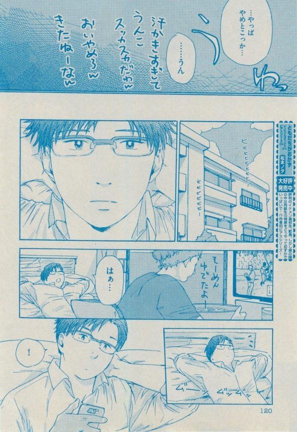 BOY'S ピアス 2014-09 119