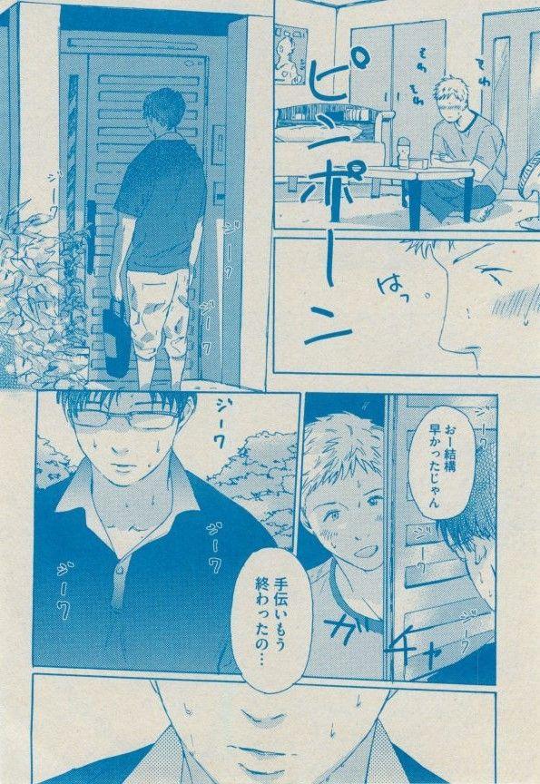 BOY'S ピアス 2014-09 121