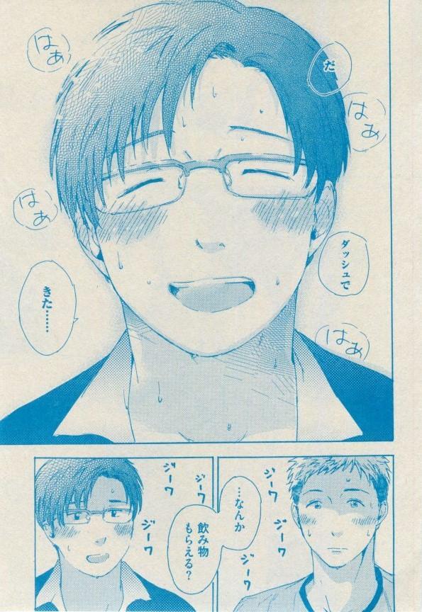 BOY'S ピアス 2014-09 122