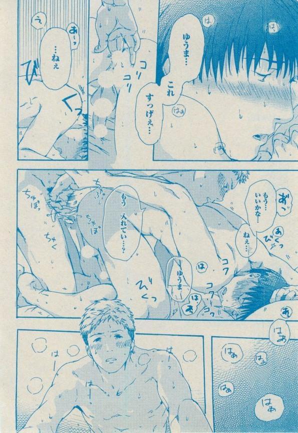 BOY'S ピアス 2014-09 129