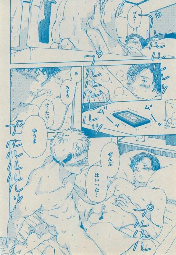 BOY'S ピアス 2014-09 131