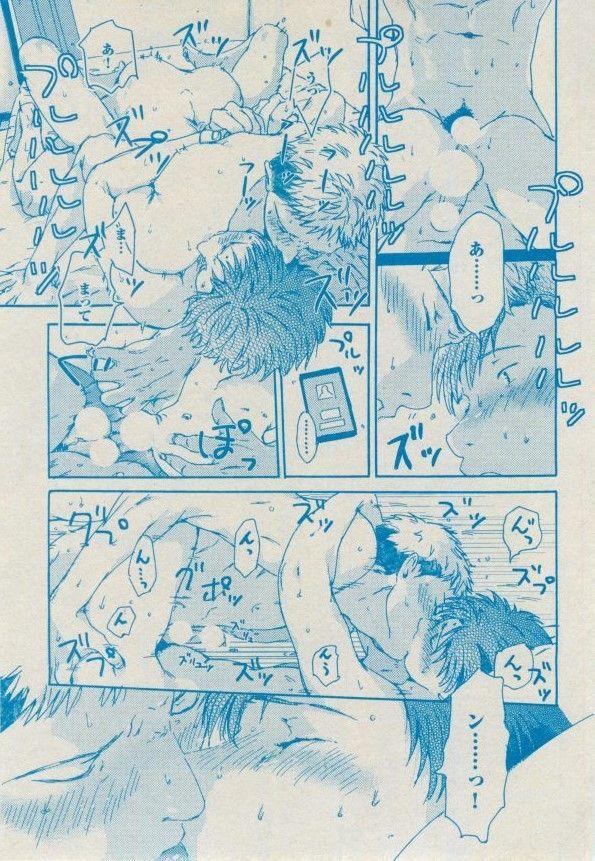 BOY'S ピアス 2014-09 132