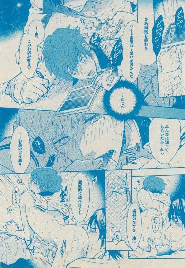 BOY'S ピアス 2014-09 149