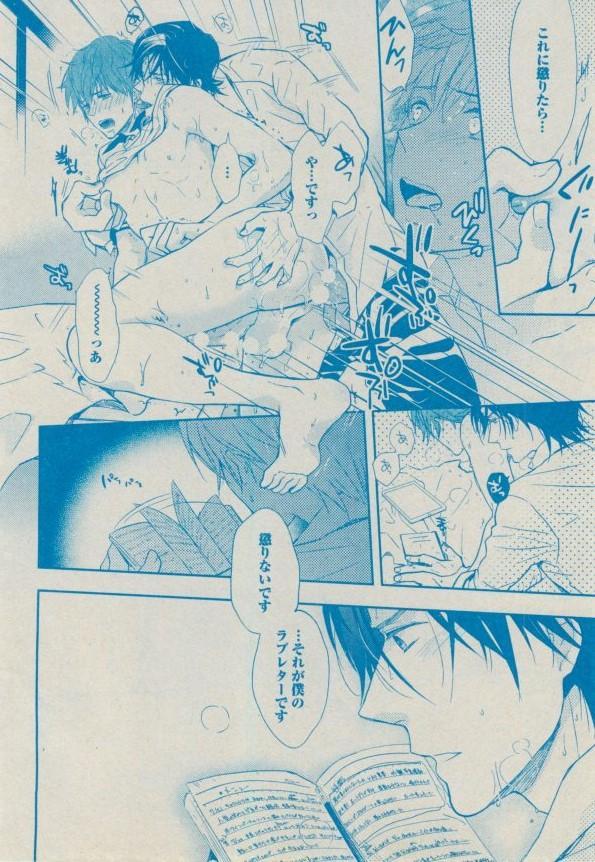 BOY'S ピアス 2014-09 151