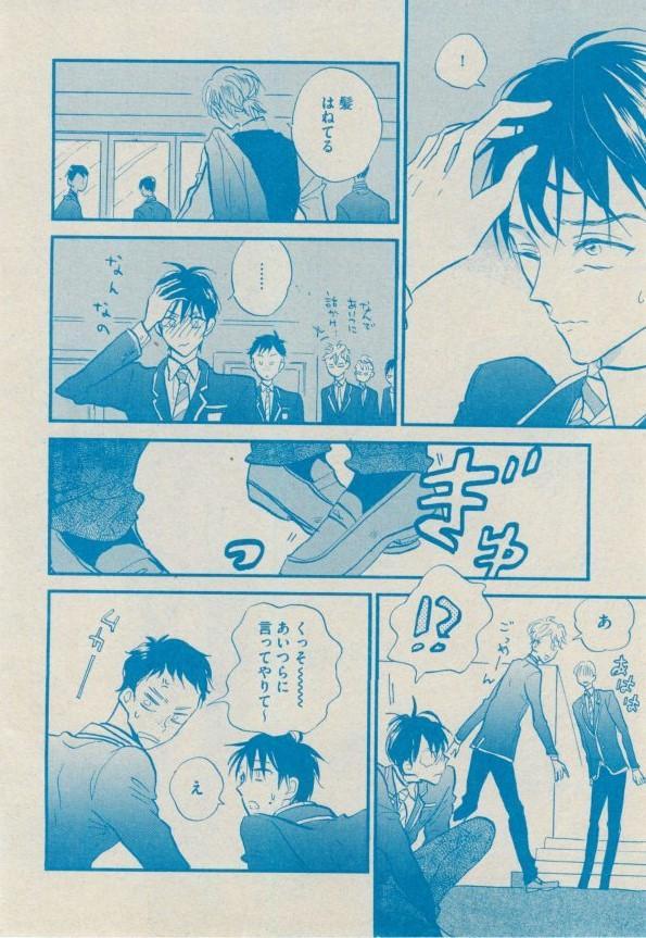 BOY'S ピアス 2014-09 157