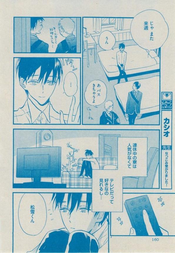 BOY'S ピアス 2014-09 159