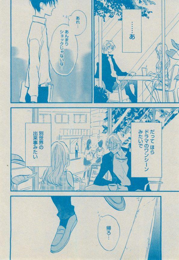 BOY'S ピアス 2014-09 163