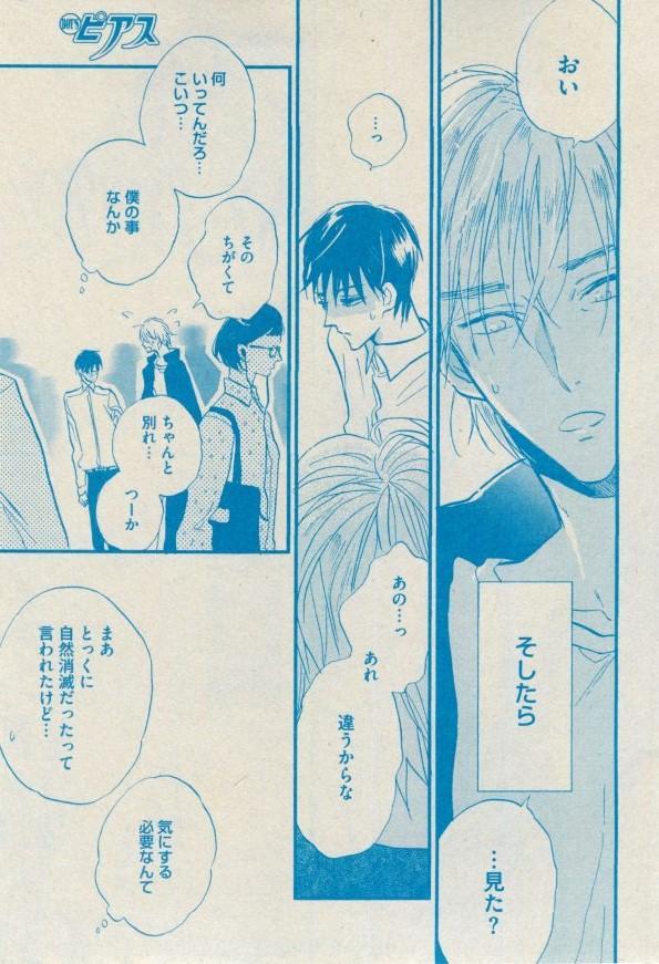 BOY'S ピアス 2014-09 166