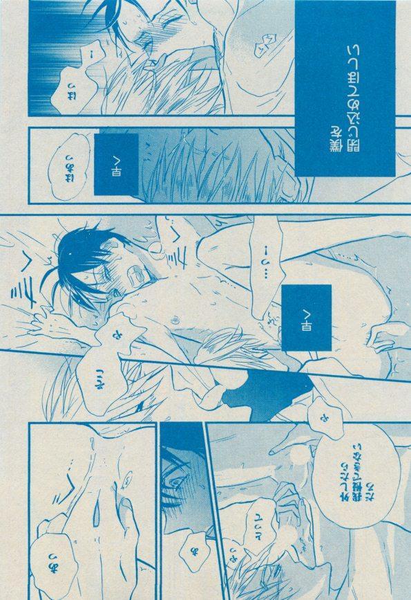 BOY'S ピアス 2014-09 172