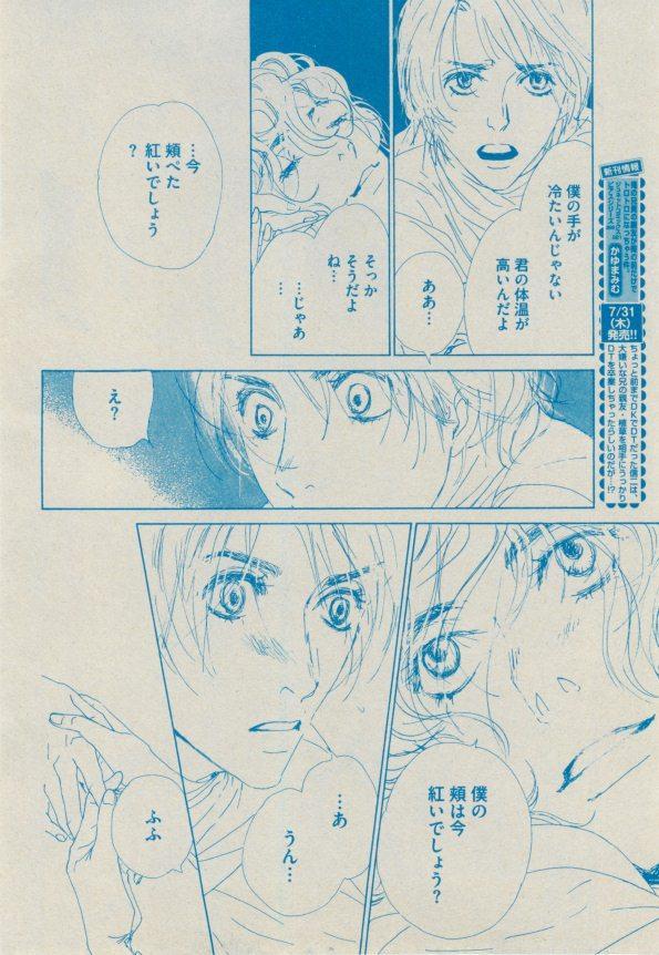 BOY'S ピアス 2014-09 203