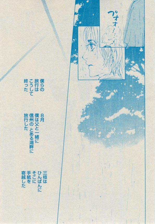 BOY'S ピアス 2014-09 208