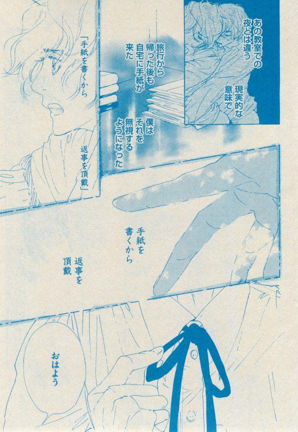 BOY'S ピアス 2014-09 210