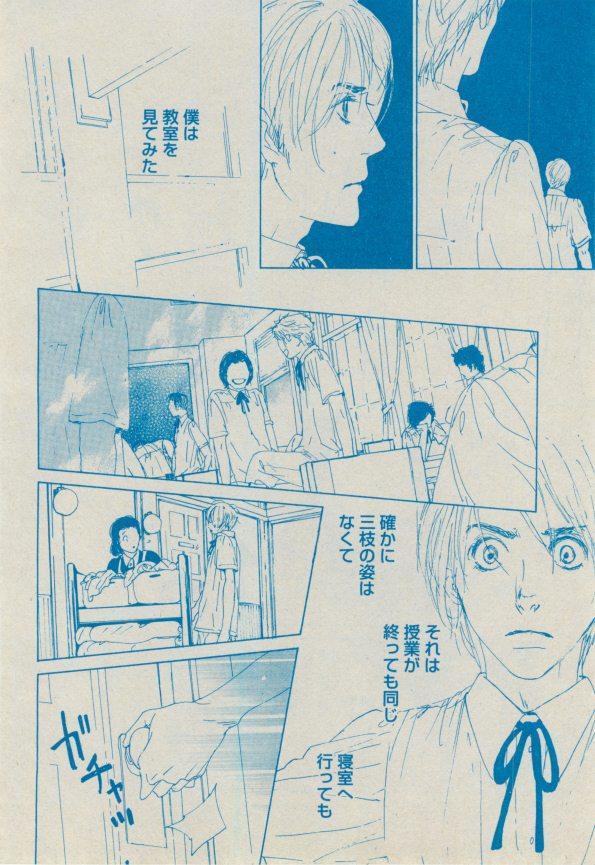 BOY'S ピアス 2014-09 215