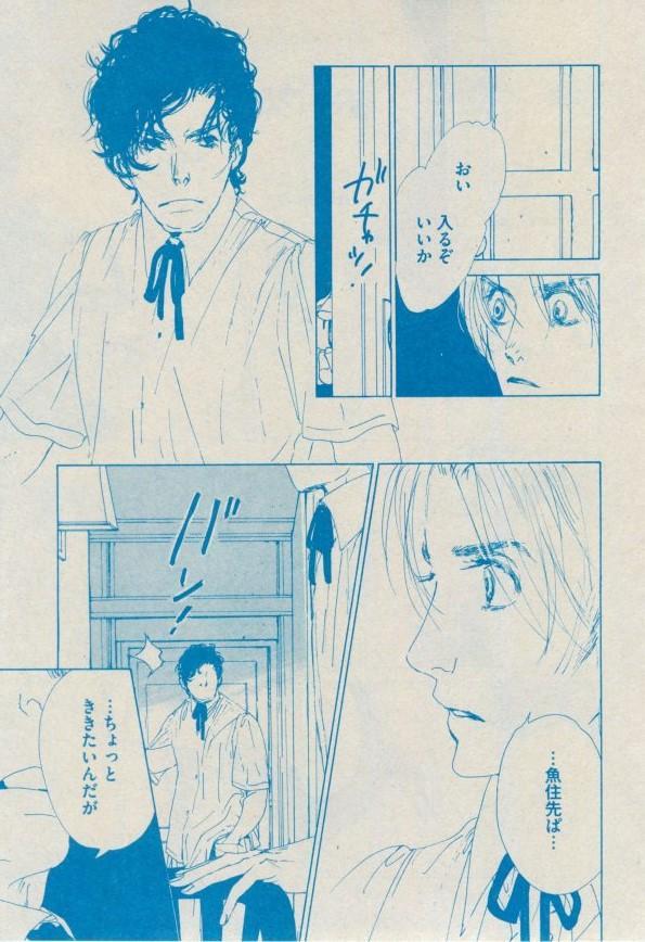 BOY'S ピアス 2014-09 220