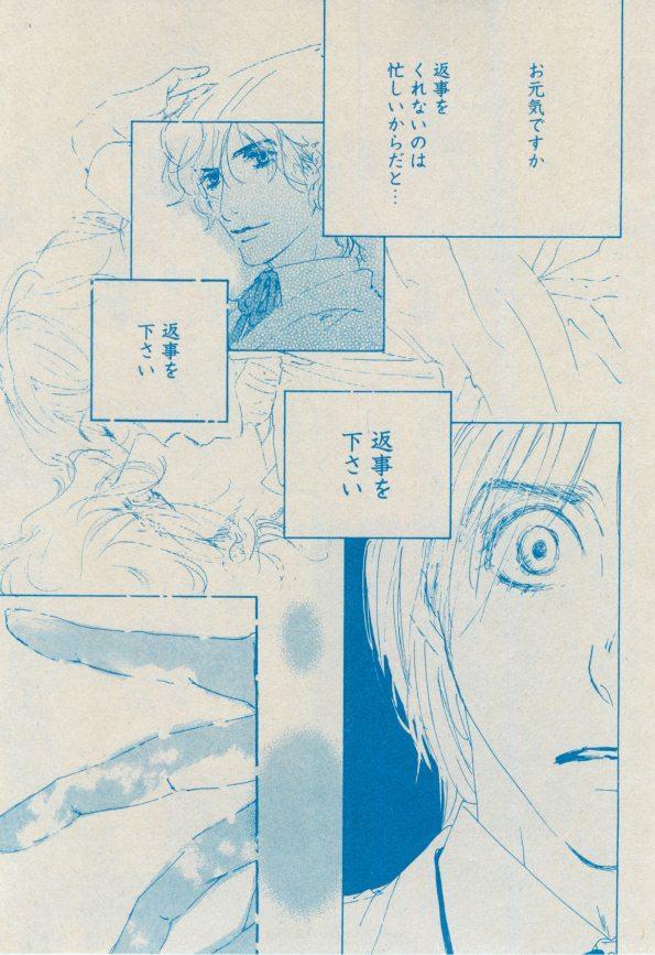 BOY'S ピアス 2014-09 228
