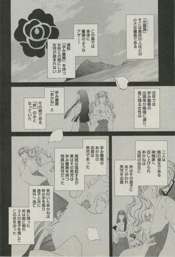 BOY'S ピアス 2014-09 259
